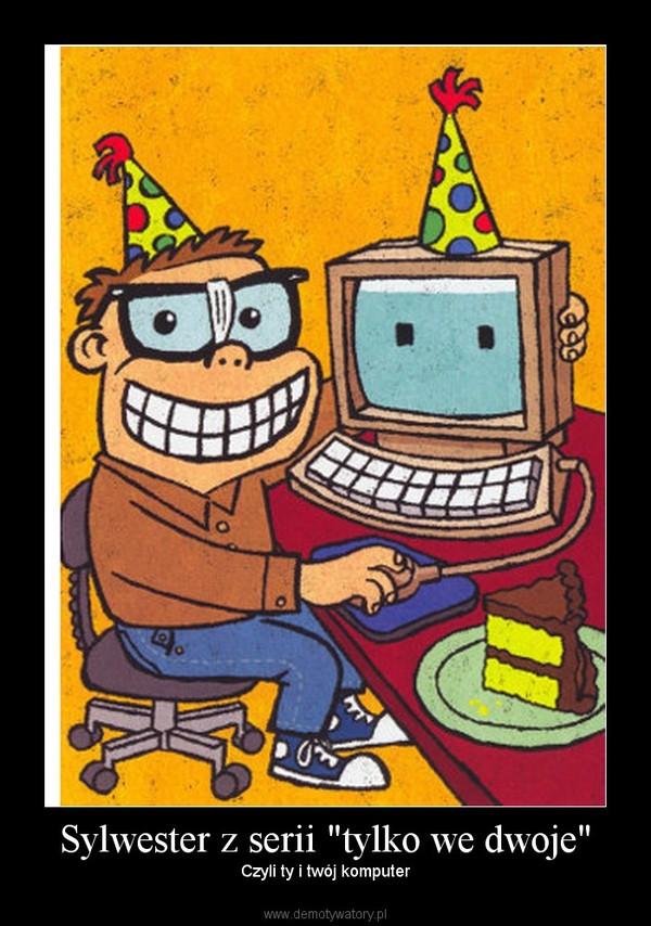 Поздравления для программиста с днем рождения прикольные