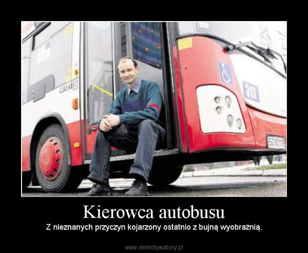 фото член встал в автобусе