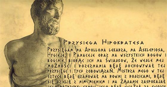 Znalezione obrazy dla zapytania przysięga hipokratesa