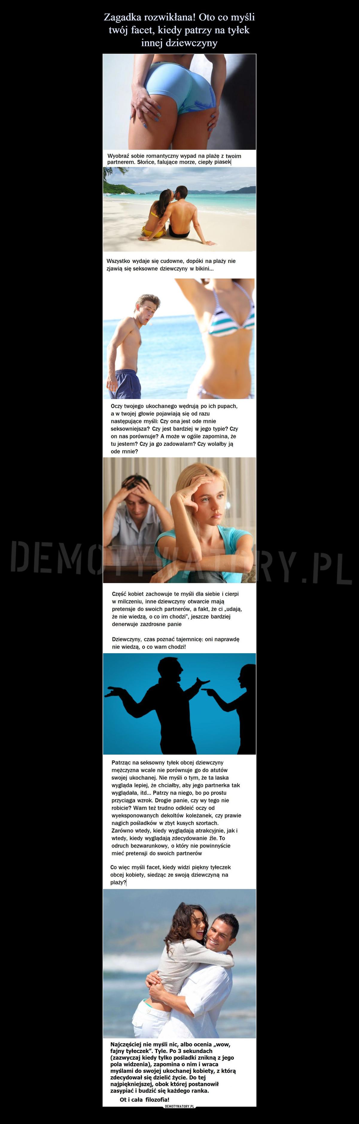 c8918c130ec90a Oto co myśli twój facet, kiedy patrzy na tyłek innej dziewczyny –  Demotywatory.pl